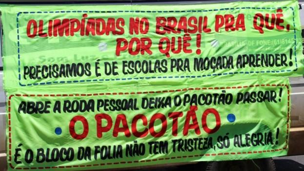 Carnaval 2014 – Pacotão