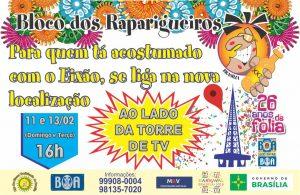 Carnaval 2018 com Bloco dos Raparigueiros nos dias 11 e 13