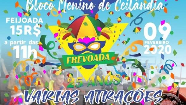 Prévia de Carnaval Menino de Ceilândia