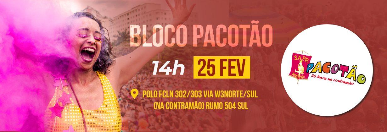 LBT Site Pacotão